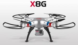 syma x8g featured image
