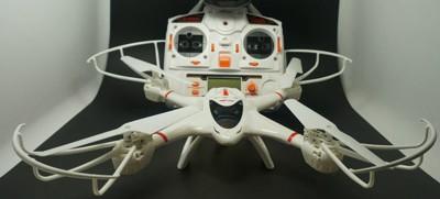MJX-X400-1