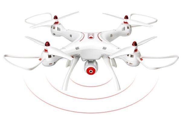 Drones.bg Дрон Syma X8SW-D