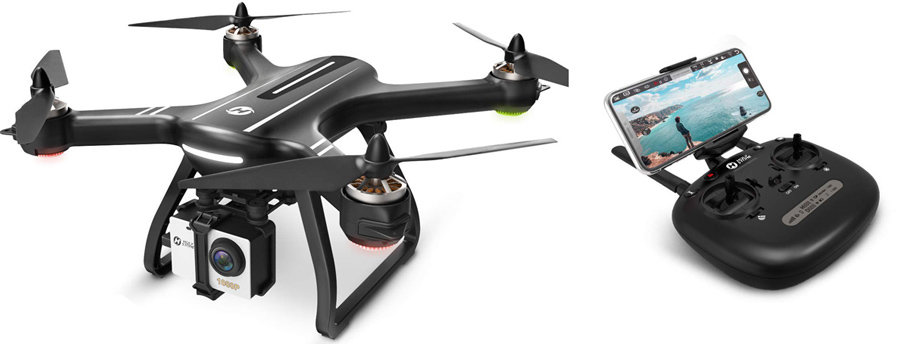 Holy Stone HS700D drone with transmitter